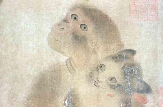 Detail of Cat and Monkey, Yi Yuan Qui, 11th C , cat in China