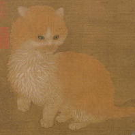 portrait of a cat, LiTi, Sung Dynasty, Ntl Palace Museum