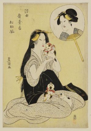 Woman Holding a Cat with an Inset of an Actor on a Fan 1769-1825 Utagawa Toyokuni Museum of Fine Arts, Boston cats in asian art