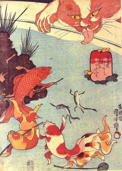 Cat and Koi Pond by Utagawa Kuniyoshi