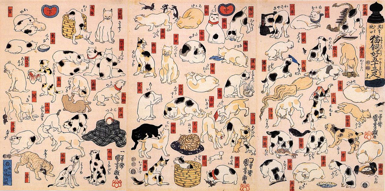 Kuniyoshi Utagawa, Cats suggested as the fifty-three stations of the Tokaido