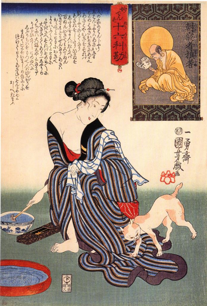 Geisha and Cat Utagawa Koniyoshi