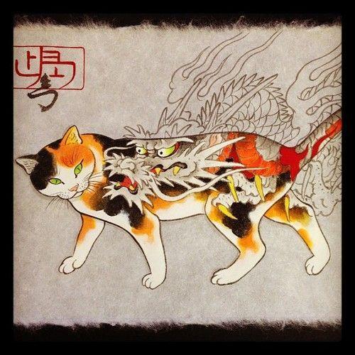 Kazuaki Horitomo Kitamura, Monmon Cats 1