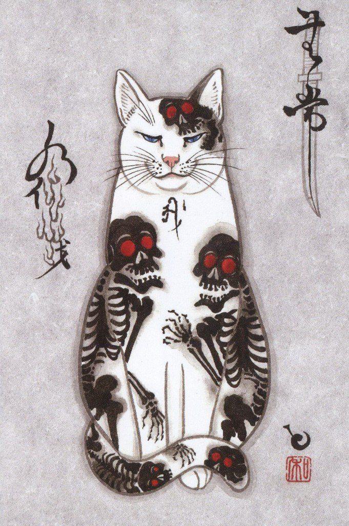Kazuaki Horitomo Kitamura, Monmon Cats 16