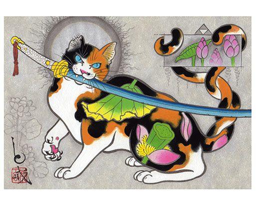 Kazuaki Horitomo Kitamura, Monmon Cats 20