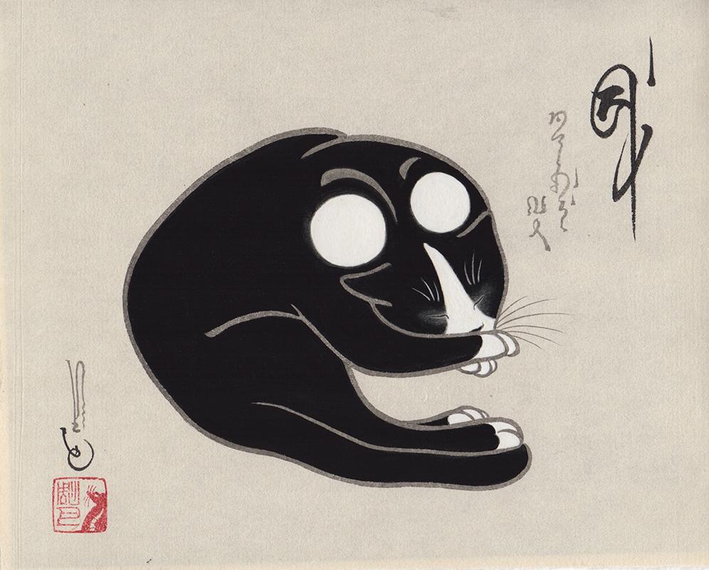 Kazuaki Horitomo Kitamura, Monmon Cats 40