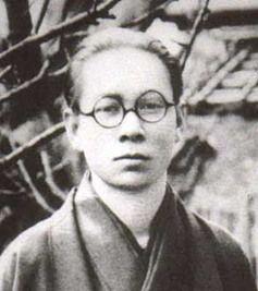 Gyoshu Hayami Japanese-style painter Tokyo JAPAN 1894-1935