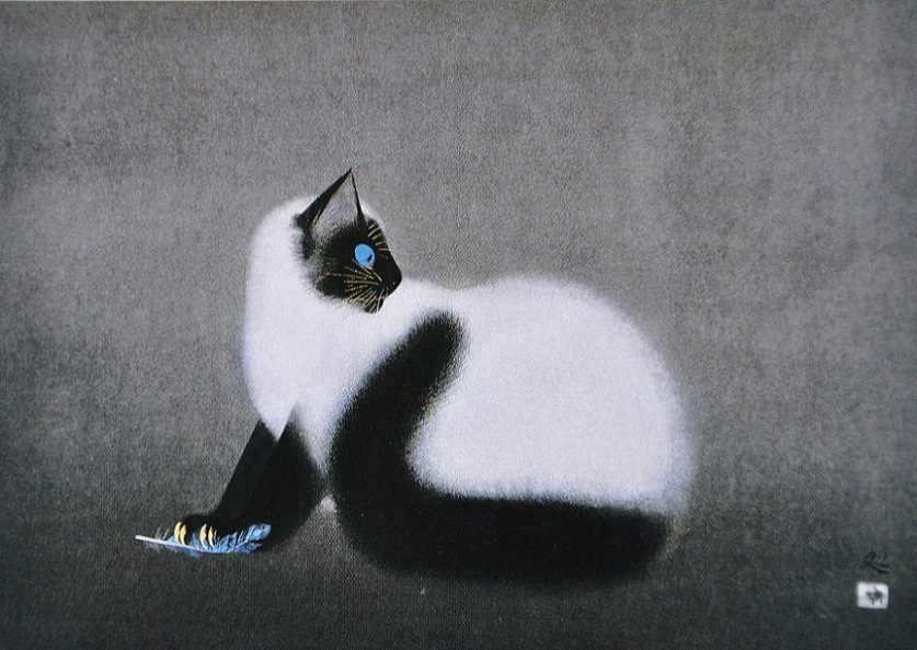 Cat and Feather, Matazo Kayama