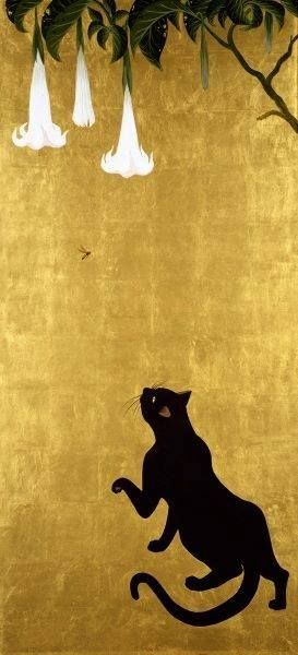 Cat and Fly, Muramasa Kudo